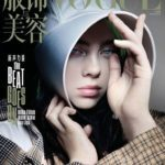 Revista Lucir Mayo 2020 portada