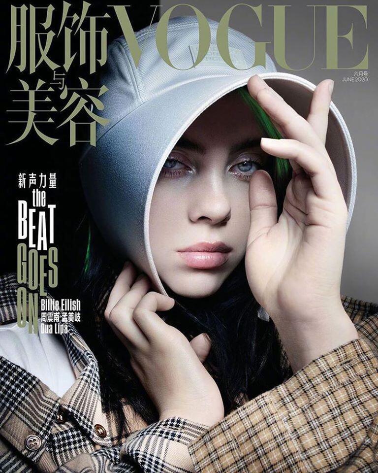 Vogue China Junio 2020 Portada