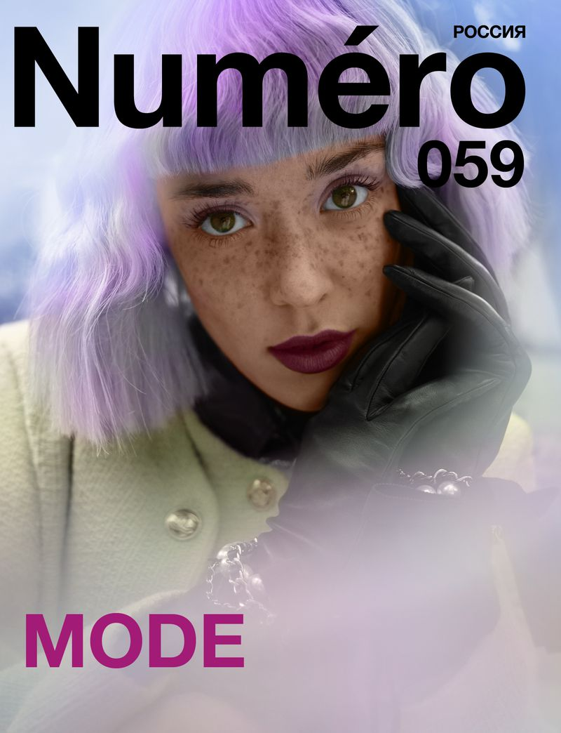 Revista Numero Septiembre 2020 Portada
